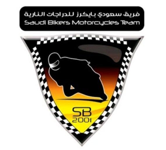 سعودي بايكرز